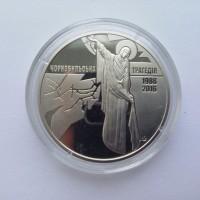 Liqui Coin Back