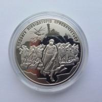 Liqui Coin Front